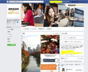 amazon-facebook